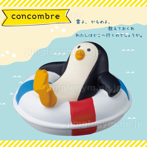 即納 夏気分いっぱいのまったりマスコットです おトク デコレ コンコンブル 新作 夏のまったりマスコットぷかぷかペンギン concombre 人気ショップが最安値挑戦 decole