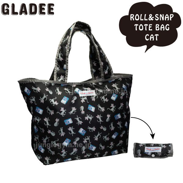 9c49582fef6    Cute eco bag and Nylon Lightweight Grady (gladee) cities and roll   snap  that folding shopping bag and light shopping bags and eco bag   shopping bag  ...
