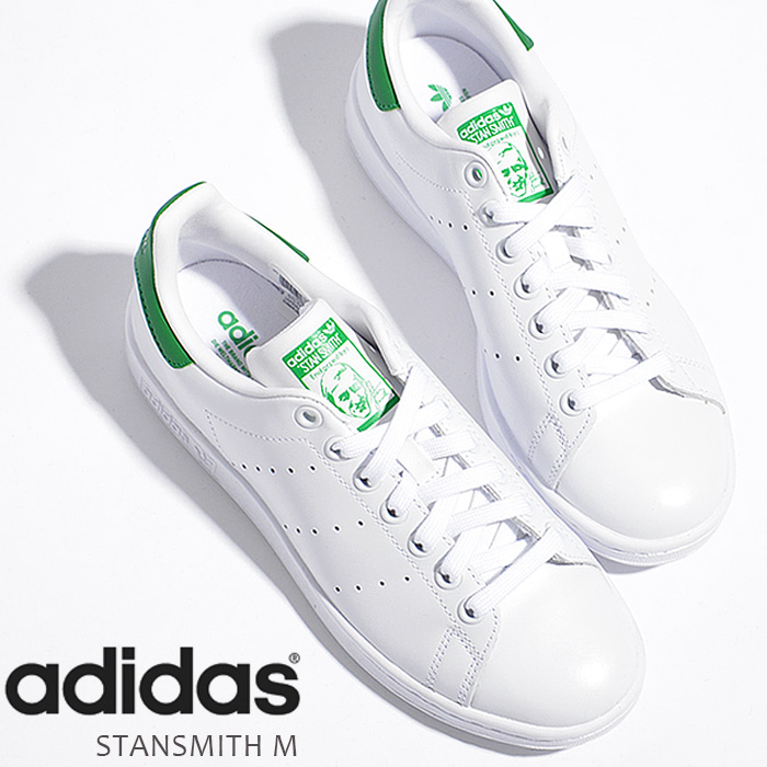 adidas stan smith m and m