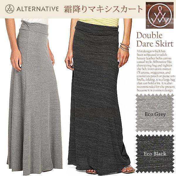 Gray Maxi Skirt - Skirts