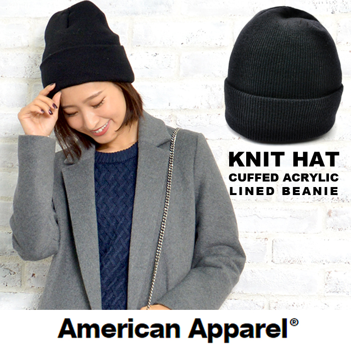 American Apparel unisex cuff knit Cap CUFFED ACRYLIC LINED BEANIE  autumn winter required road item model celebrities celebrity favorite brand  mens and ... 63573907d1d