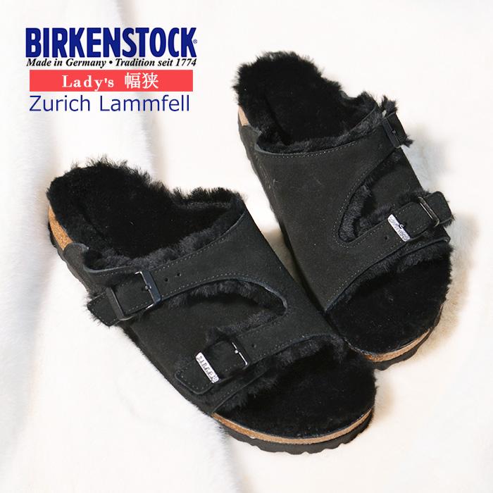 ビルケンシュトック BIRKENSTOCK チューリッヒ Zurich Lammfell 1012115 ビルケン スウェード レザー 天然 ラムスキンボア ボア コンォートサンダル 国内正規品 Black ブラック 黒 秋 冬 もこもこ 暖かい
