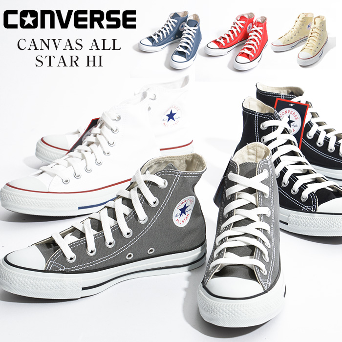converse star hi canvas