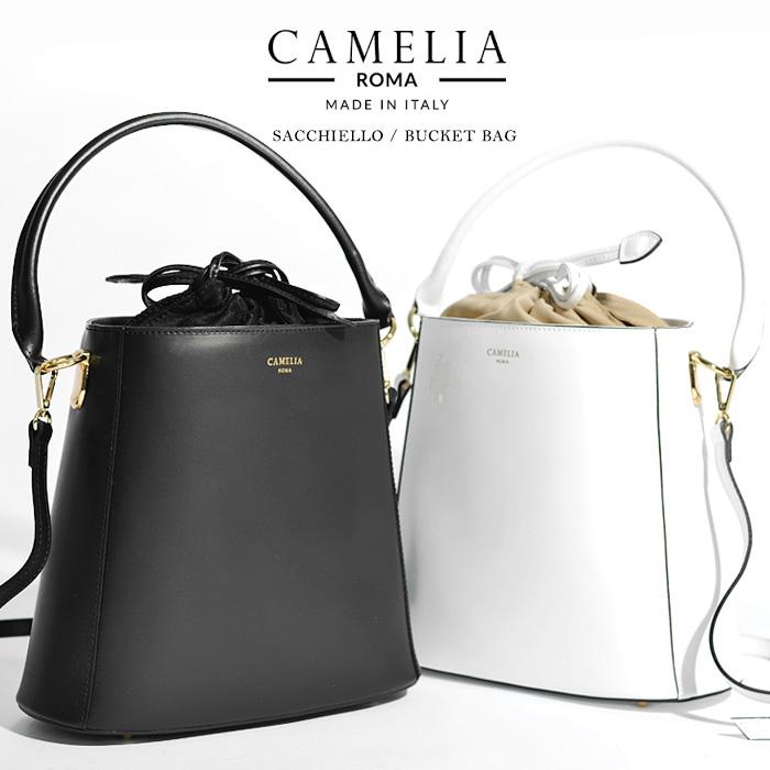 Camelia Roma カメリアローマ レディース バケツ バッグ ショルダー 2WAY レザー 本革 イタリア製 日本未入荷ブランド|バケツ型バッグ WHITE BLACK ホワイト ブラック バケツバッグ バケツバック おしゃれ ショルダーバック ショルダーバッグ送料無料