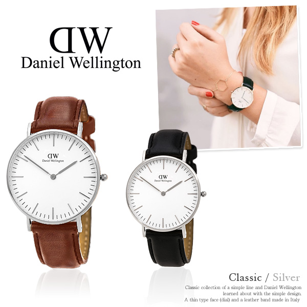 adb01286a9 ダニエルウェリントン レディース 0608DW 0607DW 0611DW 時計 腕時計 シルバー フェイス 36mm カラー SILVER  Classic DANIEL WELLINGTON ブラック ダークブラウン ...