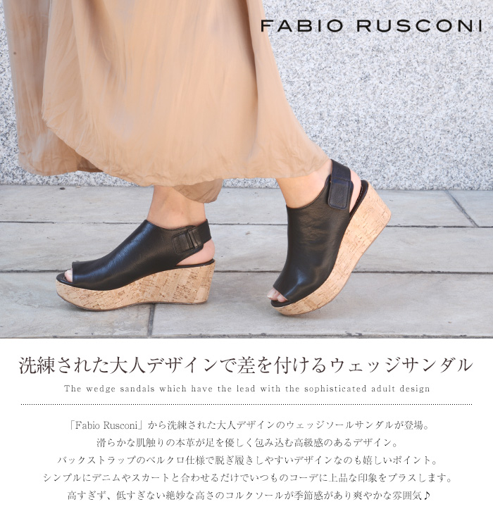 Fabio Rusconi wedge sole sandal leather leather adult classy Fabio Rusconi made in Italy leather Greige high-quality leather quality footwear