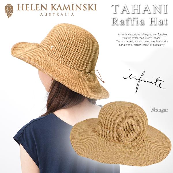 ヘレンカミンスキーHELEN KAMINSKI 帽子 ハット ラフィア ツバ広 リボン TAHANI 日除け帽子 オシャレ デザイン 持ち運び にも便利送料無料