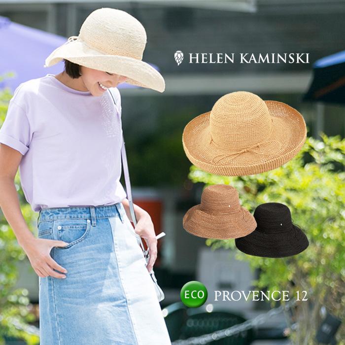 HELEN KAMINSKI ヘレンカミンスキー 帽子 ハット プロバンス12 PROVENCE12 日除けハット ラフィア ヤシの葉 を使用した優しいデザイン ツバ広|紫外線対策 おしゃれ レディース 中折れ帽子 つば広 たためる帽子 折りたたみ帽子送料無料