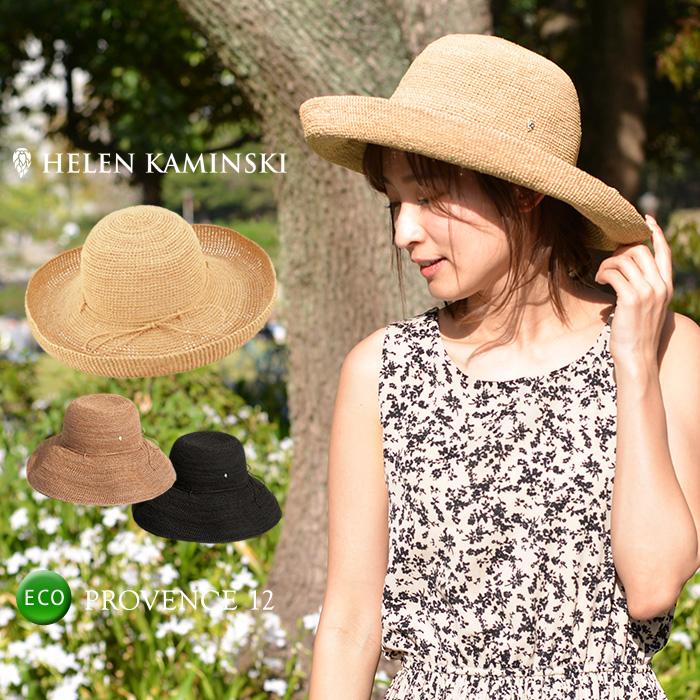 0de02881a8d6ca Gentle design saliva wide   using the leaf of the HELEN KAMINSKI Helen  Kaminski hat hat ...