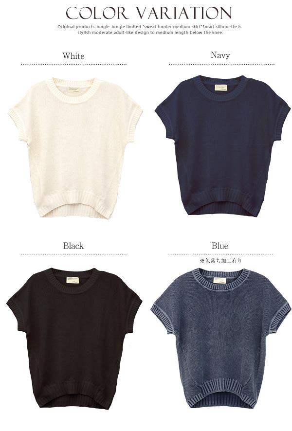 發送 JG 集合女性劑棉針織短袖短袖白色灰色海軍 JG 集合日間基礎