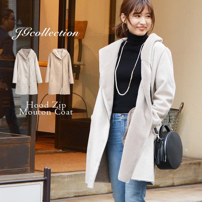ムートンコート フェイクムートン コート レディース アウター Front zip Hooded mouton coat ジュ/ベージュ| ムートン