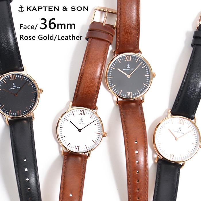 キャプテン&サン 時計 KAPTEN&SON 腕時計 ウォッチ 36mm 基盤フレーム/ローズゴールド レザー Leather レディース/メンズ/ユニセックス送料無料