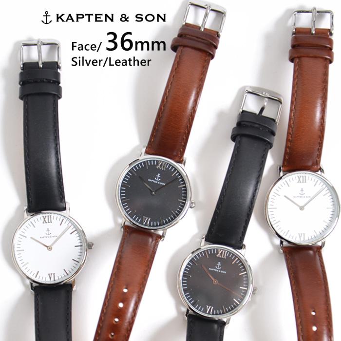 キャプテン&サン 時計 KAPTEN&SON 腕時計 ウォッチ 36mm 基盤フレーム/シルバー レザー Leather レディース/メンズ/ユニセックス送料無料