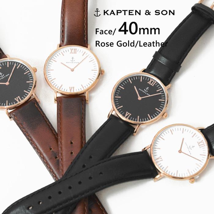 キャプテン&サン 時計 KAPTEN&SON 腕時計 ウォッチ 40mm 基盤フレーム/ローズゴールド レザー Leather レディース/メンズ/ユニセックス送料無料