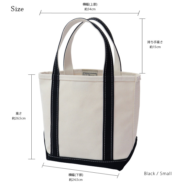 9ac468113bb88 LL Bean tote bag s black small black  Boat and Tote Bag Open-Top  popular  staple color ♪ convenient commuting to carry
