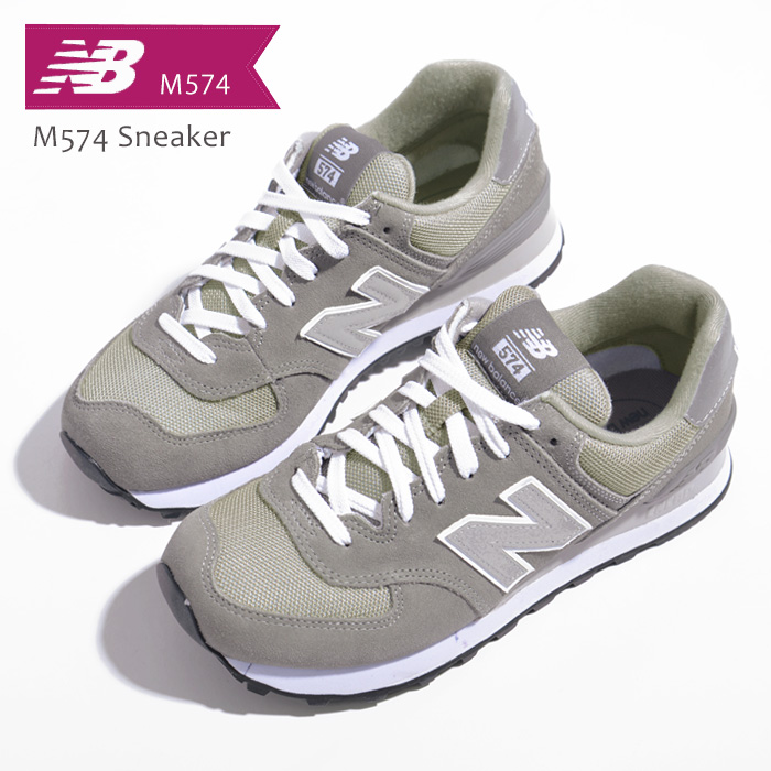 best loved 0b389 ab355 New Balance 574 gray Lady's sneakers new balance 574 New Balance m574gs  suede leather mesh sneakers shoes magazine publication New Balance latest  ...