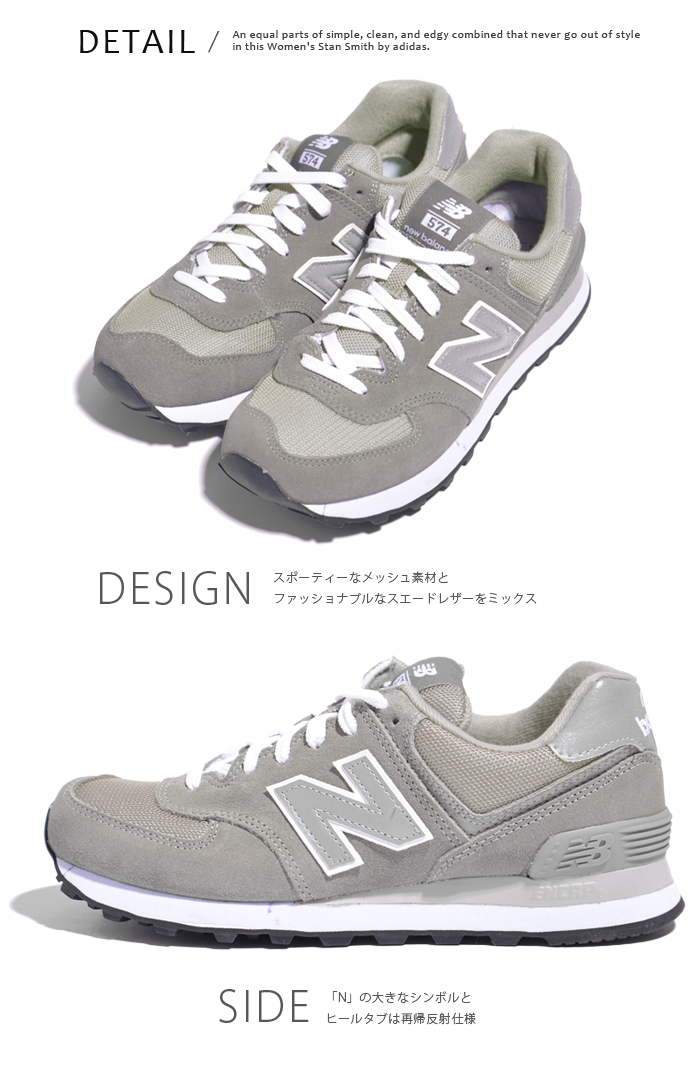 best loved 1664c 0690c New Balance 574 gray Lady's sneakers new balance 574 New Balance m574gs  suede leather mesh sneakers shoes magazine publication New Balance latest  ...