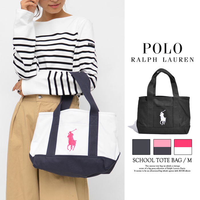 POLO RALPH LAUREN polo Ralph Lauren school tote bag \u003c\u003c School Tote Bag /  medium size \u003e\u003e