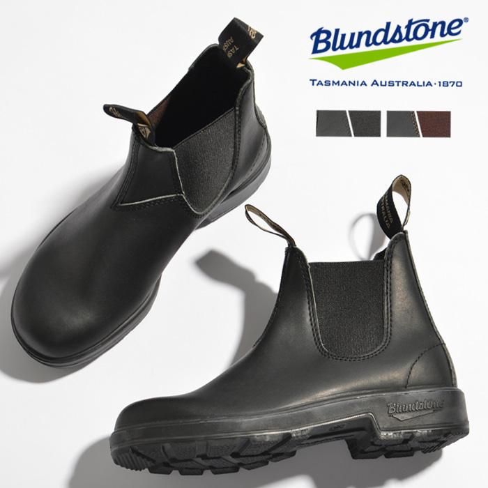 Blundstone ブランドストーン サイドゴアブーツ レディース 500 510 レインブーツ ワークブーツ ショート アウトドアにも レザー ショートブーツ 革靴 レインシューズ| ブーツ サイドゴア レイン かわいい おしゃれ シューズ 雨靴 レディス 大人送料無料