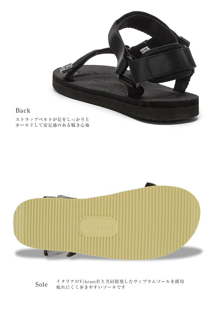 SUICOKE sicock ladies DEPA sport sandal strap belt Sandals Vibram sole same day shipping