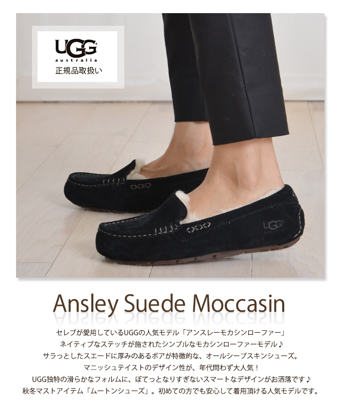 High-quality Sheepskin suede moccasin loafers shoes Sheepskin 2014 the new Ansley Suede Moccasin Slippers thick warm! Shearling slip-on celebrity favorite ...