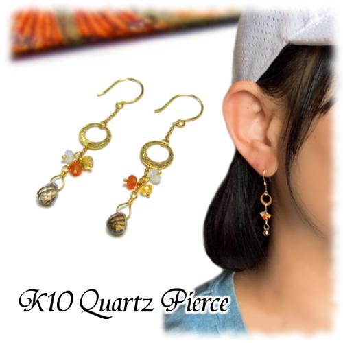 揺れるピアス K10 クォーツ ピアス レディース / クォーツカラー オレンジ イエロー ホワイト グレー