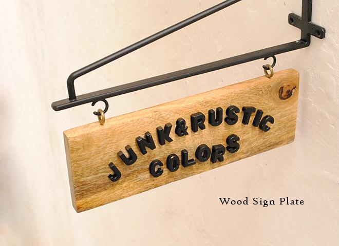 ウッドサイン