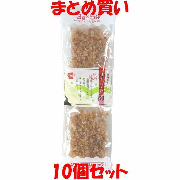 枕崎の味 健康フーズ かつお一節 ×10個セット 3g×5袋 流行 定番 まとめ買い