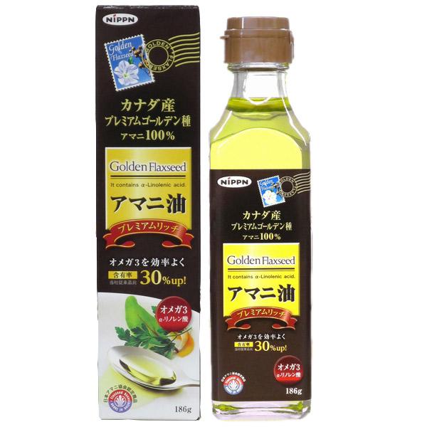 プレミアムリッチ 日本製粉 プレミアムゴールデン種 メーカー直売 アマニ油 186g 出色 カナダ産 アマニ100%