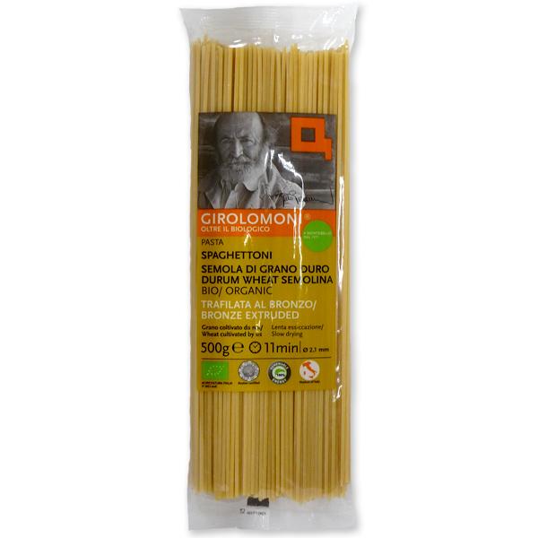 ナポリタンに最適の太さ2.1mm ジロロモーニ デュラム小麦有機スパゲットーニ 500g ギフ_包装 定番キャンバス 2.1mm