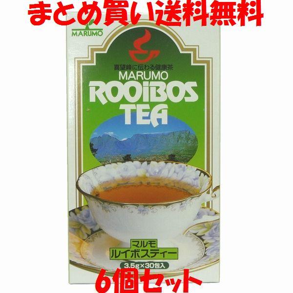 喜望峰に伝わる健康茶 まるも ルイボスティー ×6箱セットまとめ買い送料無料 オーバーのアイテム取扱☆ SEAL限定商品 ティーバッグ 3.5g×30包