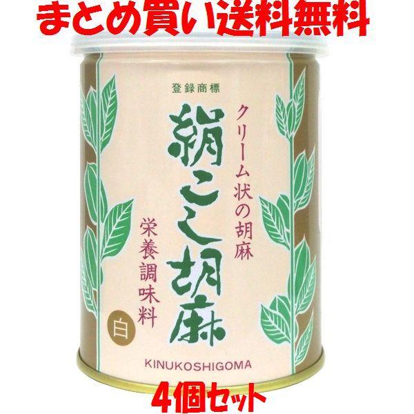 クリーム状の胡麻です 絹こし胡麻 白 大村屋 練りゴマ 缶 安心と信頼 500g×4個セットまとめ買い送料無料 値引き ねりごま