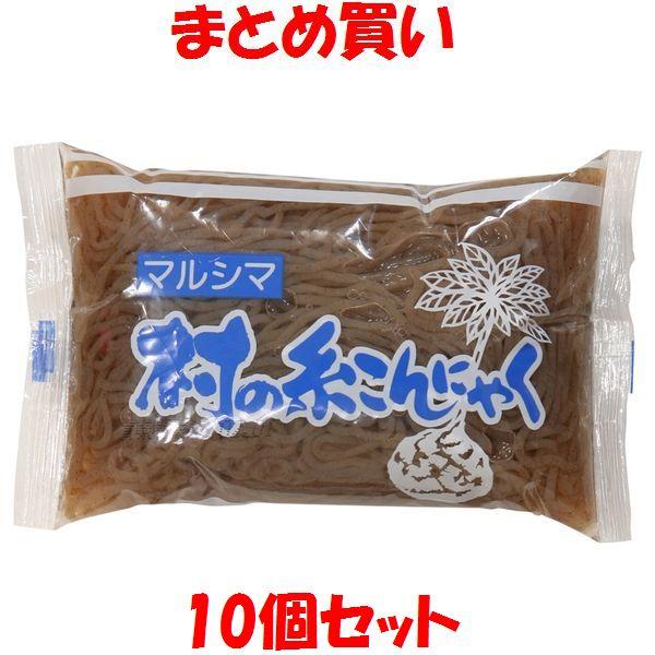 空気のきれいな山里の長寿村広島県神石高原町の農園で作られています アウトレットセール 特集 マルシマ 村のこんにゃく まとめ買い 220g×10個セット 高品質 糸