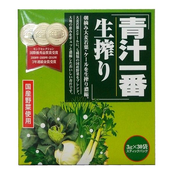 国内産野菜使用 コーワ 青汁一番 分包 生搾り 公式サイト 予約販売 3g×30袋