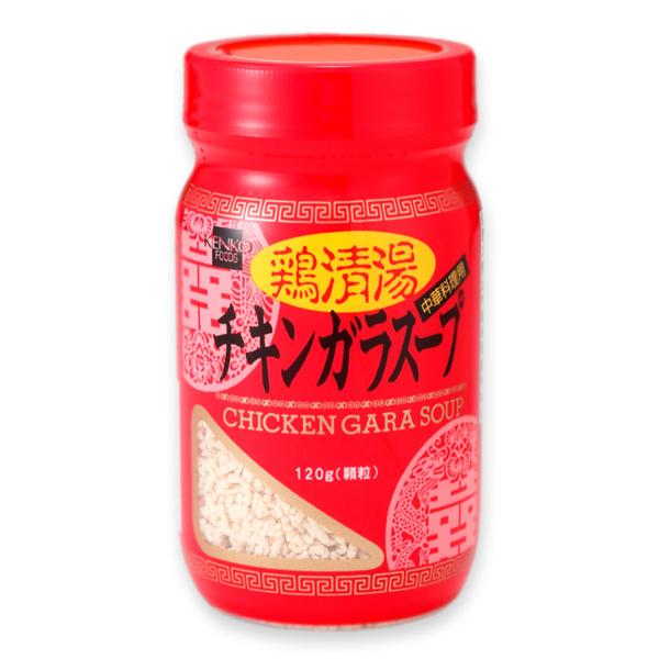 お洒落 新作通販 中華スープ チャーハン 炒め物 カレー 煮物等色んな料理に 120g 健康フーズ チキンガラスープ 鶏清湯 顆粒