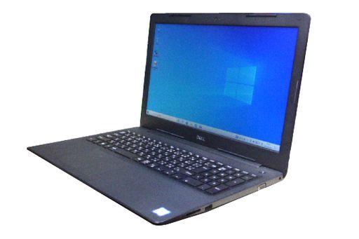 使い勝手の良い あす楽対応 3 大注目 980円以上で送料無料 届いてすぐ使える初期設定済 安心の30日間保証 在宅勤務 テレワーク DELL LATITUDE 3590 Windows10 64bit WEBカメラ 7200U Core ノートパソコン 無線LAN HDMI 高速SSD256GB 30日保証 テンキー 中古 i5 2004455 A4サイズ メモリー8GB