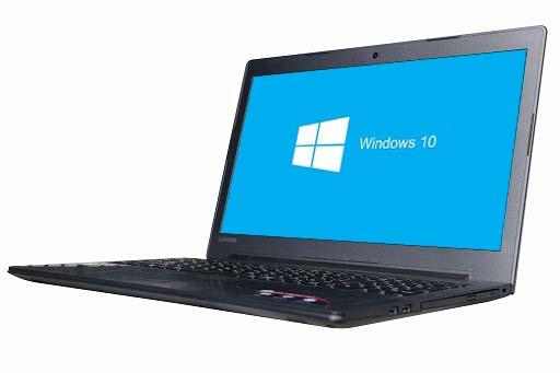 【中古パソコン】♪【Windows10 64bit搭載】【webカメラ搭載】【HDMI端子搭載】【テンキー付】【Core i7 7500U搭載】【メモリー8GB搭載】【HDD500GB搭載】【W-LAN搭載】【DVDマルチ搭載】 lenovo ideaPad 310 (179727)
