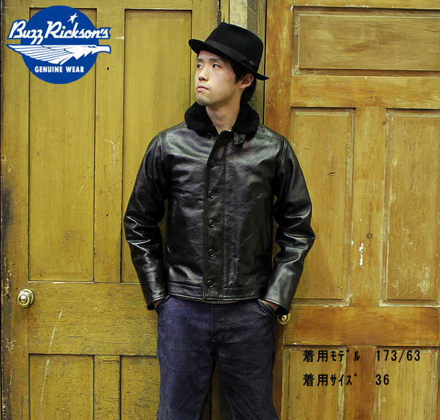 "No.BR80387 BUZZ RICKSON'S バズリクソンズWILLIAM GIBSON COLLECTION""type BLACK N-1 HORSE HIDE"""