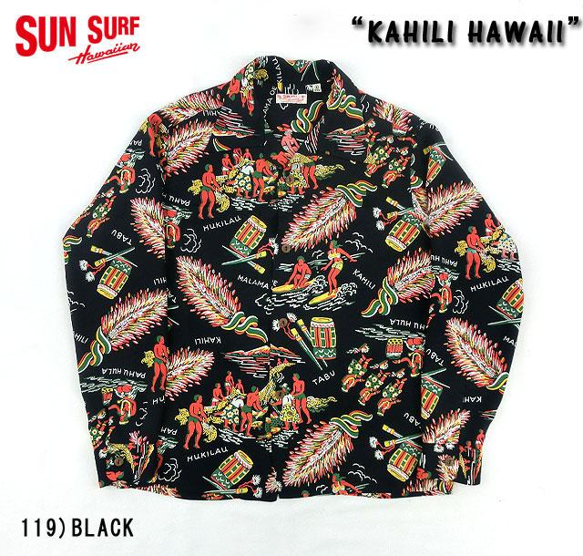 """No.SS27125 SUN SURF サンサーフL/S RAYON HAWAIIAN SHIRT""""KAHILI HAWAII"""""""