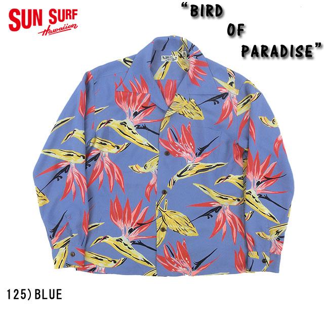 "No.SS27128 SUN SURF サンサーフL/S RAYON HAWAIIAN SHIRT""BIRD OF PARADISE"""