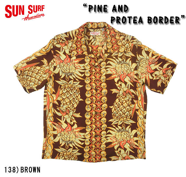 "No.SS37137 SUN SURF サンサーフS/S RAYON HAWAIIAN SHIRT""PINE AND PROTEA BORDER"""