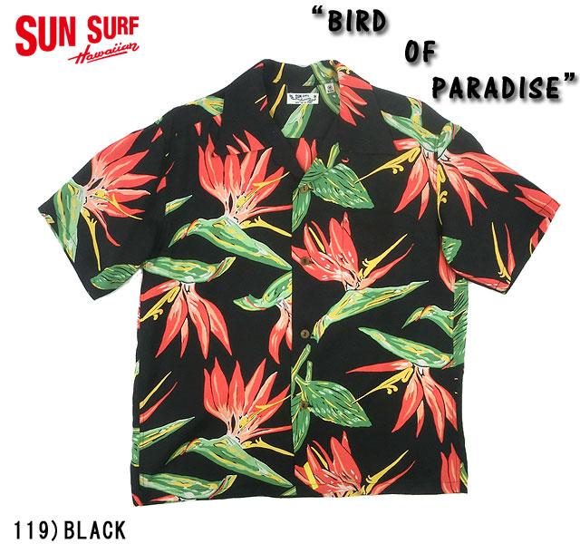 "No.SS37138 SUN SURF サンサーフS/S RAYON HAWAIIAN SHIRT""BIRD OF PARADISE"""