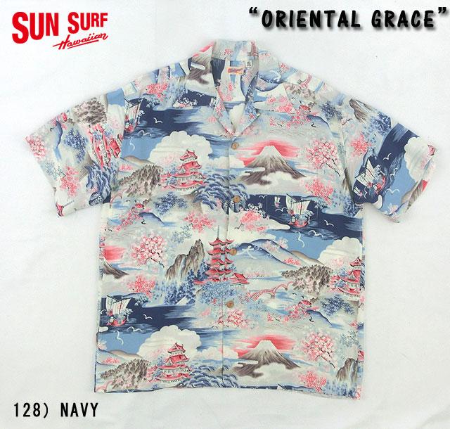 "No.SS37139 SUN SURF サンサーフS/S RAYON HAWAIIAN SHIRT""ORIENTAL GRACE"""