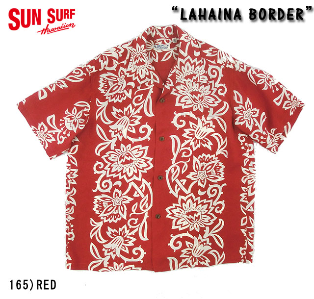 "No.SS37141 SUN SURF サンサーフS/S RAYON HAWAIIAN SHIRT""LAHAINA BORDER"""