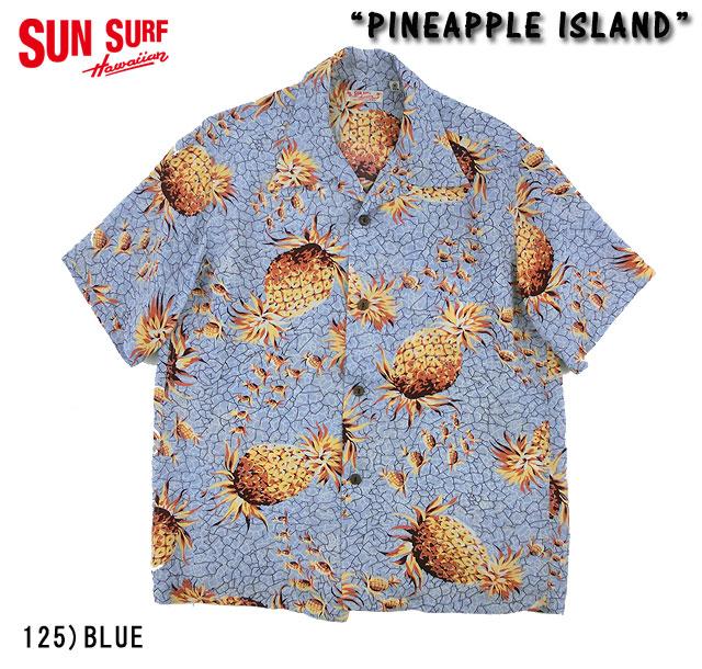 "No.SS37142 SUN SURF サンサーフS/S RAYON HAWAIIAN SHIRT""PINEAPPLE ISLAND"""