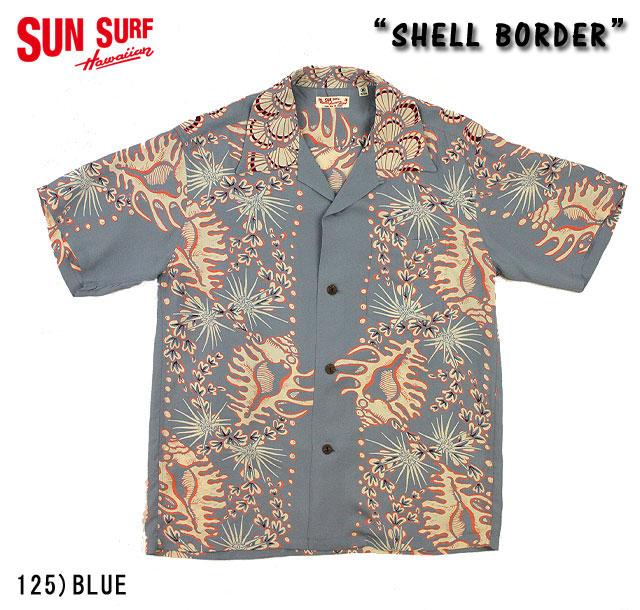 "No.SS37145 SUN SURF サンサーフS/S RAYON HAWAIIAN SHIRT""SHELL BORDER"""