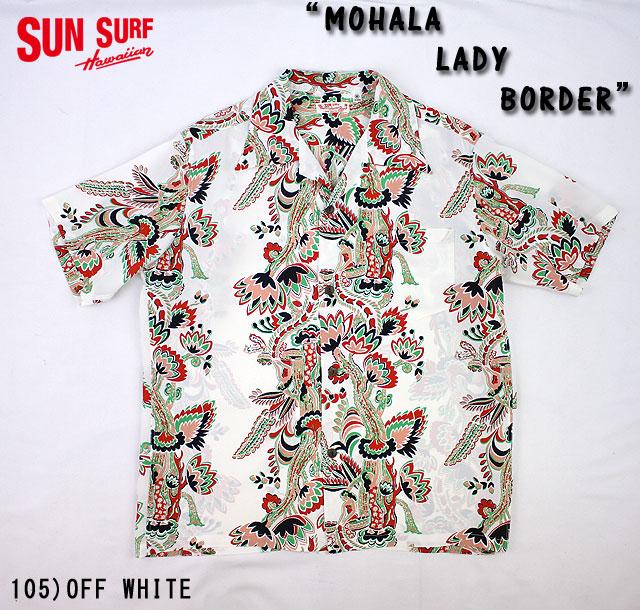 "No.SS37150 SUN SURF サンサーフS/S RAYON HAWAIIAN SHIRT""MOHALA LADY BORDER"""