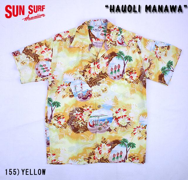 """No.SS37151 SUN SURF サンサーフS/S RAYON HAWAIIAN SHIRT""""HAUOLI MANAHA"""""""