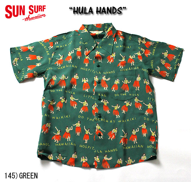 "No.SS37255 SUN SURF サンサーフSPECIAL EDITION""HULA HANDS"""