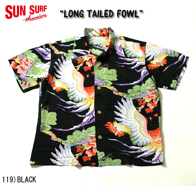 "No.SS37254 SUN SURF サンサーフSPECIAL EDITION""LONG TAILED FOWL"""